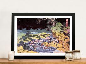 Buy Hokusai's Ocean Landscape Framed Print