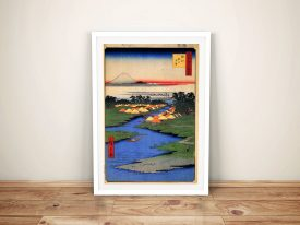 Buy a Print of Japanese Art Horie & Nekozane
