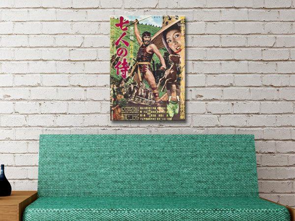 Seven Samurai Movie Poster Canvas Art Print