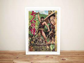 Seven Samurai Movie Poster Framed Wall Art