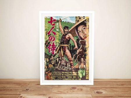 Seven Samurai Vintage Framed Film Poster