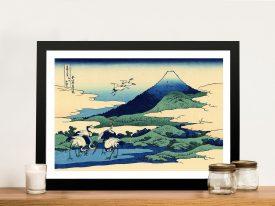 Umegawa in Sagami Province Framed Wall Art