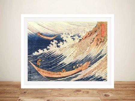 Hokusai A Wild Sea at Choshi Framed Wall Poster Artwork