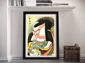Buy The Actor Ichikawa Ebizo Japanese Wall Art