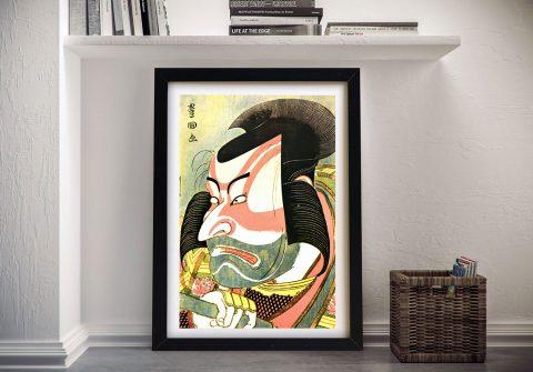 Buy The Actor Ichikawa Ebizo Japanese Wall Art