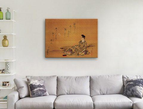 Buy Ready to Hang Hokusai Classic Art AU