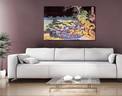 Ocean Landscape by Hokusai Gift Ideas Online