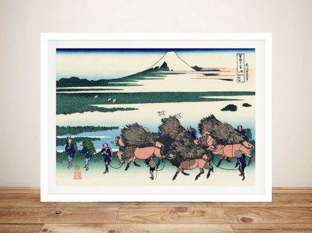 Buy Ono Shindon in the Suraga Province Artwork