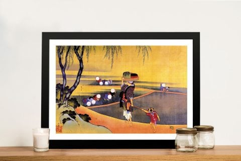 Buy Rice Fields Japanese Framed Wall Art
