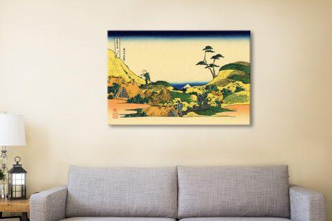 Buy Shimomeguro Wall Art Great Gift Ideas AU