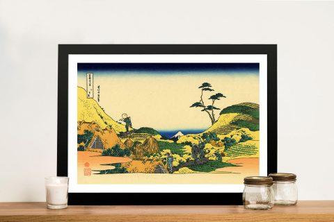 Shimomeguro Framed Japanese Canvas Art