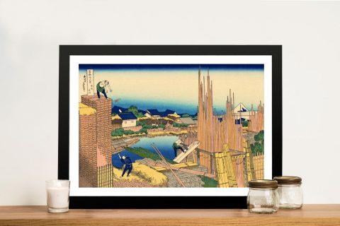 The Timberyard at Honjo Classic Japanese Prints