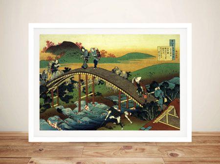 Traveller's on the Bridge Hokusai Framed Artwork