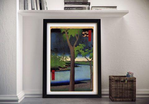Buy a Print Akasaka Kiribatake Japanese Art