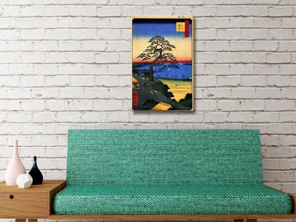 Buy Armor-Hanging Pine Wall Art by Hiroshige AU