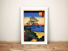 Buy Armor-Hanging Pine Japanese Canvas Art