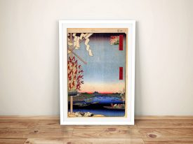 Buy a Framed Canvas Print of Asakusa River