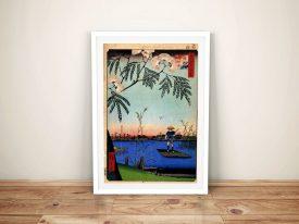 Buy Hiroshige's Ayase River Canvas Wall Art