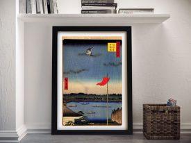 Buy a Print of Azuma Bridge by Hiroshige
