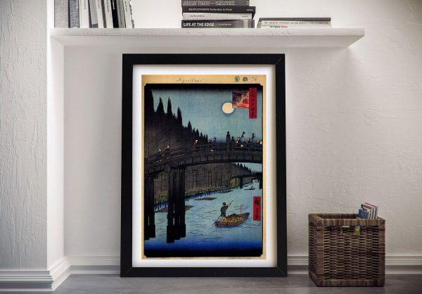 Buy Artwork by Hiroshige Called Bamboo Yards