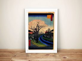 Buy Blossoms on the Tama River Framed Art
