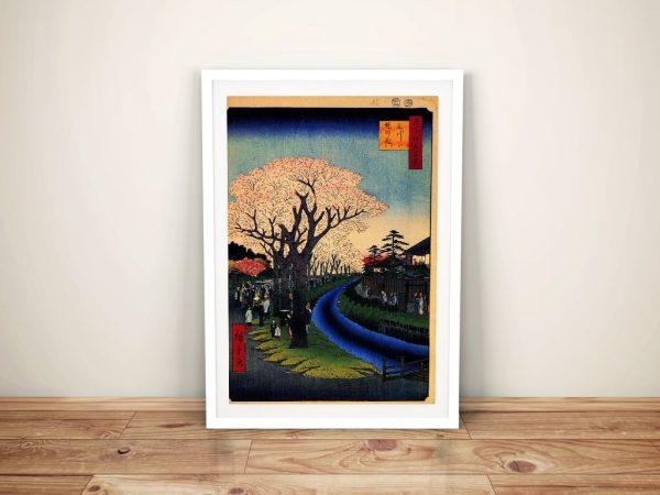 Buy Blossoms on the Tama River Framed Art