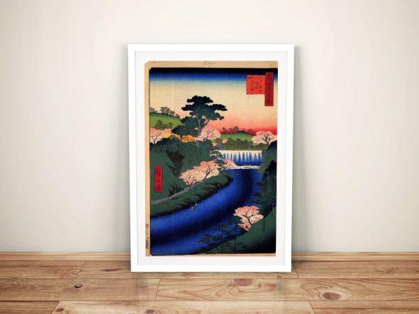 Buy Dam on the Otonashi River Framed Art