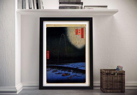 Buy Fireworks at Ryogoku Wall Art by Hiroshige