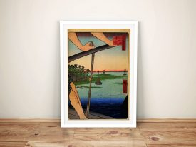 Buy Haneda Ferry and Benten Shrine Framed Art