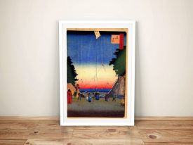 Buy a Print of Kasumigaseki Japanese Art