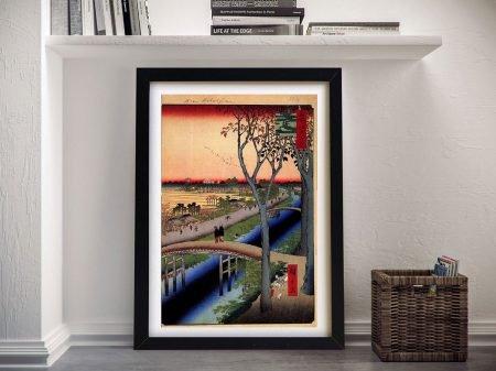Buy a Canvas Print of Koume Embankment
