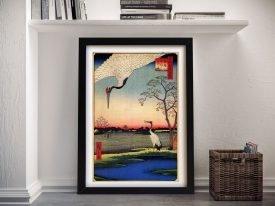 Buy Minowa, Kanasugi Wall Art by Hiroshige