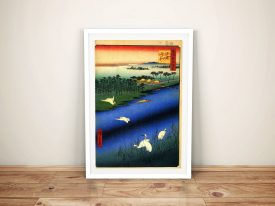 Buy a Framed Canvas Print of Sakasai Ferry
