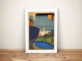 Buy a Hiroshige Framed Print of Sanno Festival
