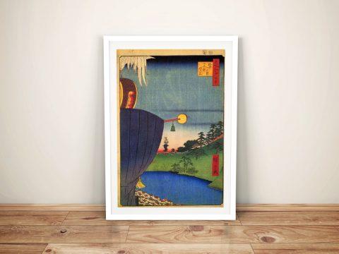 Buy a Hiroshige Framed Print of Sanno Festival