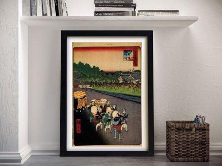 Buy a Canvas Print of Shiba Shinmei Shrine