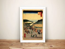 Buy Shitaya Hirokoji Japanese Canvas Wall Art