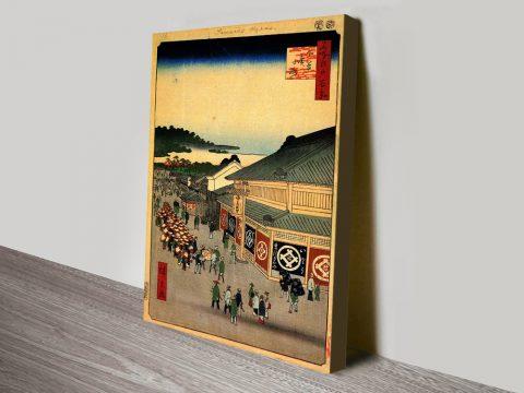 Buy a Shitaya Hirokoji Cheap Canvas Print AU