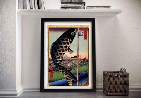 Buy Suido Bridge & Surugadai Canvas Artwork
