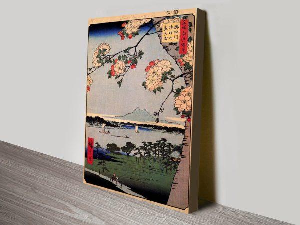 Buy a Cheap Print of Suijin Shrine & Massaki