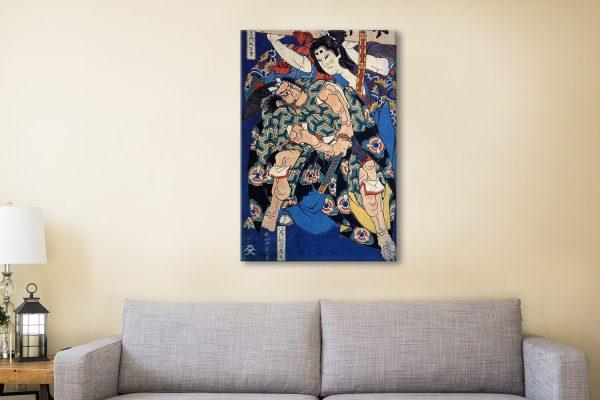 Buy Kusunuki Tamonmaru Cheap Hokusai Art