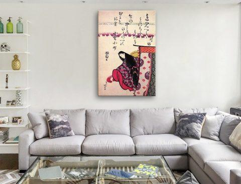 Poetess Ononokomachi Wall Art Great Gifts AU
