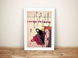 Buy a Print of Poetess Ononokomatschi by Hokusai