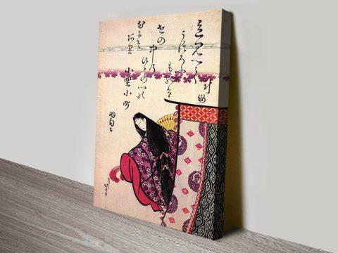 Poetress Ononokomatschi Framed Hokusai Print