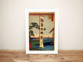 Buy a Print of Sumiyoshi Festival by Hiroshige