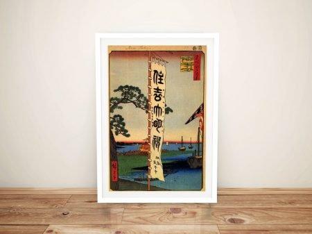 Buy a Print of Sumiyoshi Festival by Hiroshige