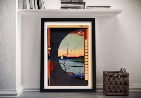 Buy View from Massaki of Suijin Shrine Framed Art