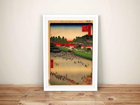 Buy a Print of Yatsukoji - Inside Sujihai Gate