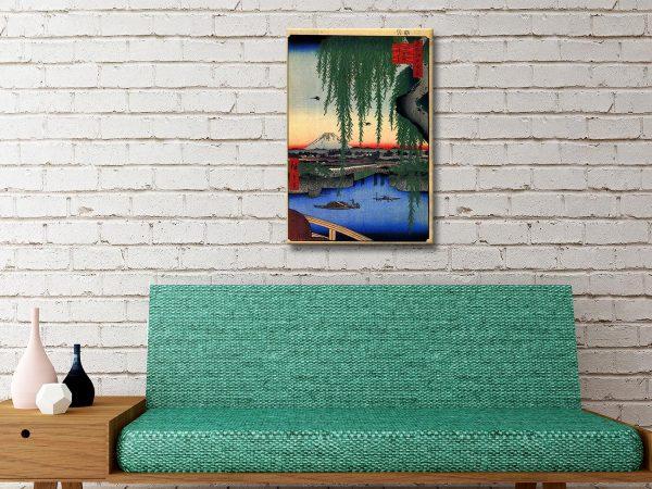 Buy Yatsumi Bridge Canvas Art by Hiroshige