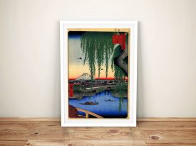Buy a Hiroshige Canvas Print of Yatsumi Bridge